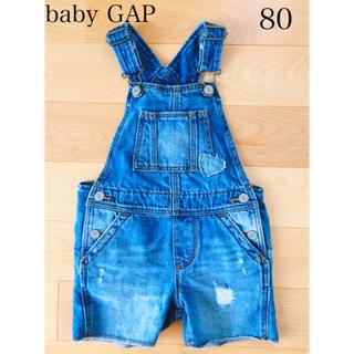 babyGAP - ベビーギャップ GAP オーバーオール サロペット デニム ズボン 80