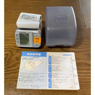オムロン(OMRON)のオムロン  自動血圧計★取説あります!(その他)
