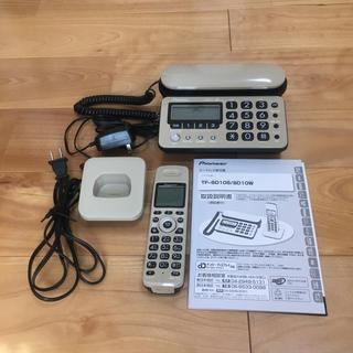 パイオニア(Pioneer)のPioneer 電話機 TF-SD10S(その他)