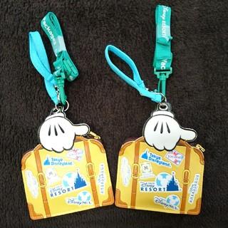 Disney - ディズニーパスケース2個セット