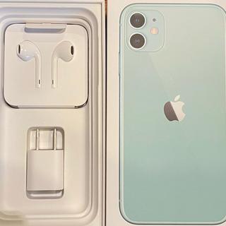 iPhone - iPhone11 充電器 イヤホン 箱