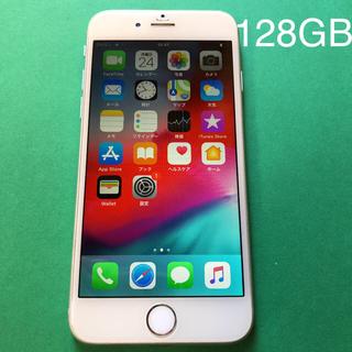 ソフトバンク(Softbank)のiPhone6. 128GB 本体 シルバー(スマートフォン本体)