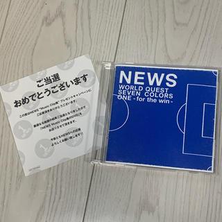 ニュース(NEWS)のNEWS MV集(ミュージック)