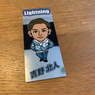 北人 千社札 Lightning