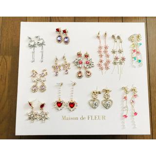 メゾンドフルール(Maison de FLEUR)の新品★インポートピアス12個セット★ビジューピアス★(ピアス)