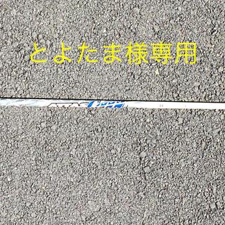 マミヤ(USTMamiya)のアッタスクール 5S  PING G410ドライバー 用(その他)