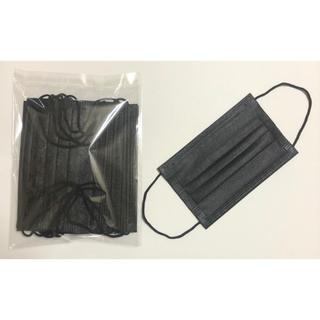 ブラックマスク(小さめサイズ)18枚セット