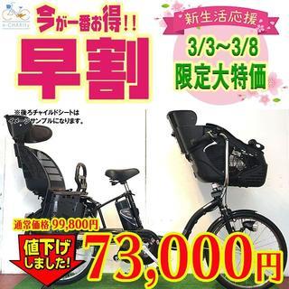 パナソニック(Panasonic)の電動自転車 子供乗せ Panasonic ギュットミニ ブラック 20インチ(自転車本体)