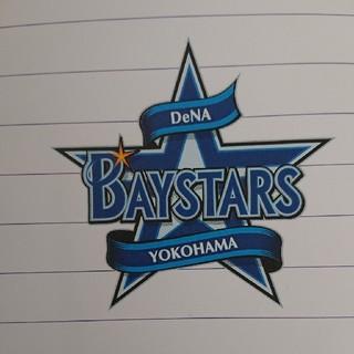 ヨコハマディーエヌエーベイスターズ(横浜DeNAベイスターズ)のベイスターズ オープン戦 2試合分。(野球)