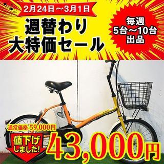 パナソニック(Panasonic)の電動自転車 小径車 Panasonic シュガードロップ 20インチ(自転車本体)