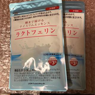 ライオン(LION)のLION ラクトフェリン2個セット(ダイエット食品)