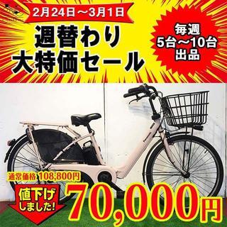 パナソニック(Panasonic)の電動自転車 3人乗り対応 パナソニック ギュットアニーズF 大容量16AH(自転車本体)