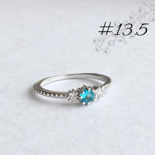 ブルートパーズ ミル打 リング 13.5号(リング(指輪))