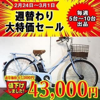 パナソニック(Panasonic)の電動自転車 ママチャリ Panasonic カラーズF 26インチ(自転車本体)