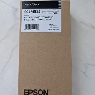EPSON - 純正 EPSON大判インクジェット 3本セット