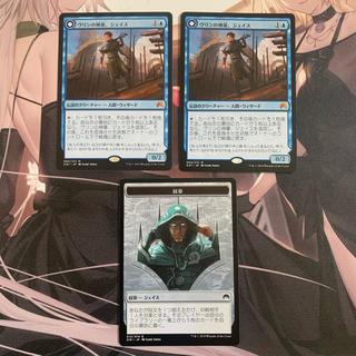 マジックザギャザリング(マジック:ザ・ギャザリング)のMTG ヴリンの神童、ジェイス 日本語版 2枚(シングルカード)