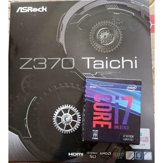 Corei7 8700K+ASRock Z370 Taichi+Win10Pro