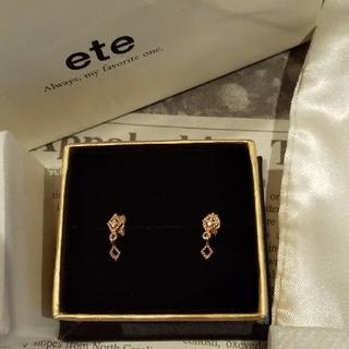 ete - エテ 10kダイヤモンド スクエアピアス チャーム