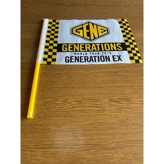 GENERATIONS - GENERATIONS GENERATION EX フラッグ
