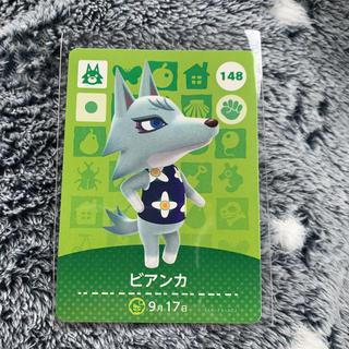 ニンテンドースイッチ(Nintendo Switch)のビアンカ アミーボ amiibo(ゲームキャラクター)