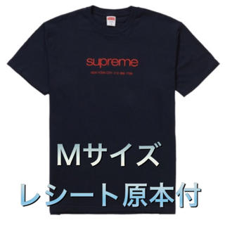 Supreme - supreme Shop Tee シュプリーム ショップ Tシャツ サイズ