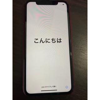 Apple - iPhone11 Product Red 64GB SIMフリー