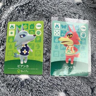 ニンテンドースイッチ(Nintendo Switch)のビアンカ ツンドラ アミーボ amiibo(ゲームキャラクター)