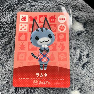 ニンテンドースイッチ(Nintendo Switch)のラムネ アミーボ amiibo(ゲームキャラクター)