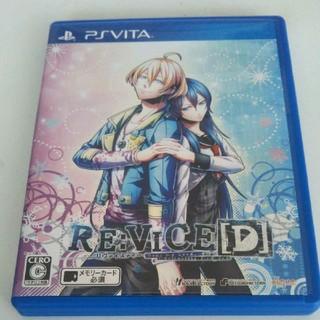 PlayStation Vita - RE:VICE D (リヴァイスディー) Vita