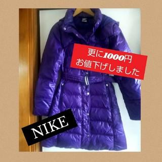 NIKE - ◆NIKEナイキ◆ ロングダウンジャケット ベンチコート