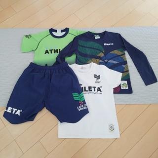 ATHLETA - ATHLETAサイズ140トレーニングウェア