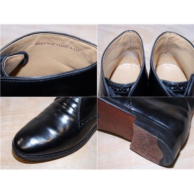 Cole Haan(コールハーン)のコールハーン GRAND OS プレーントゥチャッカブーツ 黒 27,5cm メンズの靴/シューズ(ブーツ)の商品写真