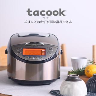 タイガー(TIGER)の【新品】タイガー 炊飯器 5.5合 tacook(炊飯器)