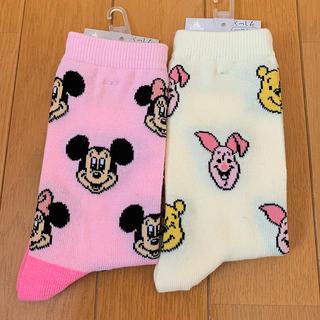 Disney - ディズニー 靴下 2個まとめ
