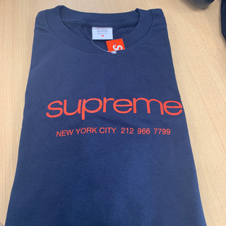 Supreme - Supreme Shop tee navy M