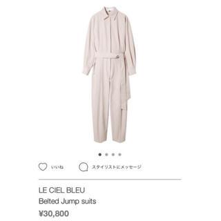 ルシェルブルー(LE CIEL BLEU)の新品ルシェルブルー♡ベルトジャンプスーツ定価3万円(オールインワン)