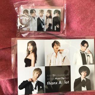 AAA - AAA 15th Anniversary キーホルダー/POST CARD