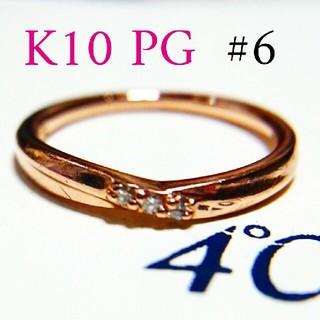 4℃ - k10 PG クロスライン ダイヤリング