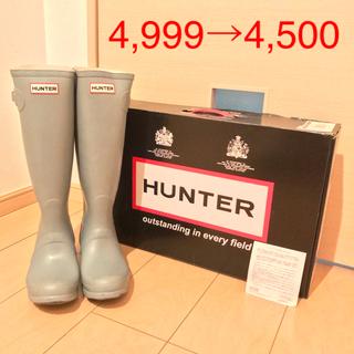 ハンター(HUNTER)のHUNTERハンター・レインブーツ23cm(レインブーツ/長靴)