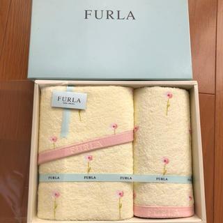 フルラ(Furla)の◆新品未使用◆FURLA  フルラ  フェイスタオル ウォッシュタオルセット(タオル/バス用品)