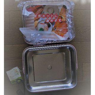 ゾウジルシ(象印)の(未使用) 象印 電気保温バスケット(調理機器)