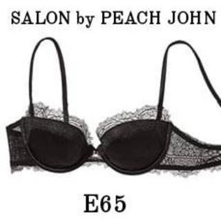 ピーチジョン(PEACH JOHN)のPEACH JOHN SALON ブラ E65 ブラック(ブラ)