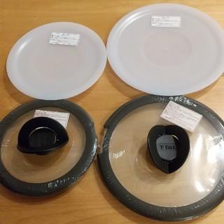 ティファール(T-fal)の(PP様専用)ティファール 取っ手、ガラス蓋のみ(鍋/フライパン)