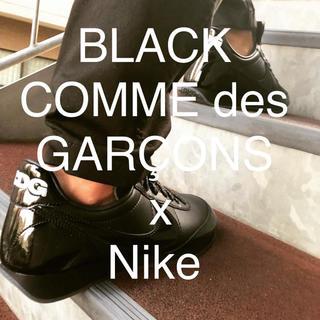 ブラックコムデギャルソン(BLACK COMME des GARCONS)の◆ BLACK COMME des GARÇONS x Nike スニーカー ◆(スニーカー)