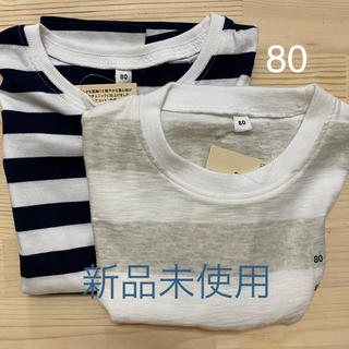 MUJI (無印良品) - 新品未使用タグ付き 無印良品 半袖Tシャツ&チュニック サイズ80