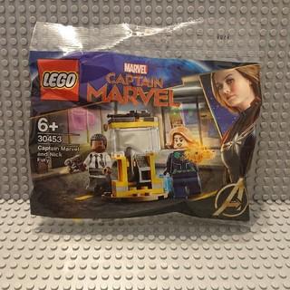Lego - LEGO レゴ ミニフィグ マーベル
