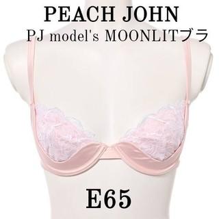 ピーチジョン(PEACH JOHN)のPJ model's MOONLITブラ E65 ピンク(ブラ)