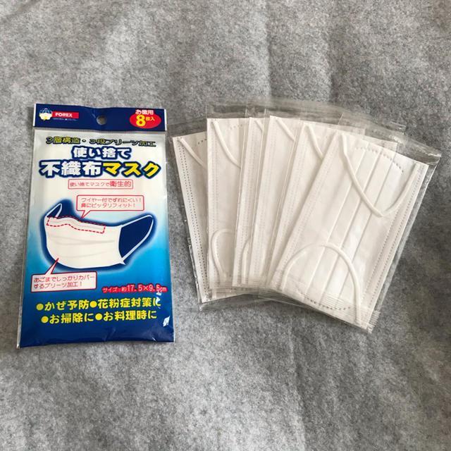 お 米 マスク 赤 | 【新品】使い捨てタイプ 不織布マスクの通販 by まめ's shop