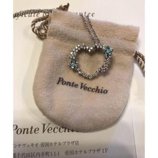 PonteVecchio - ポンテヴェキオ フラワーハートネックレス/K18 WG ダイアモンド