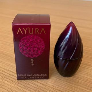 AYURA - アユーラ ナイトハーモネーション(ナチュラルスプレー)  20ml